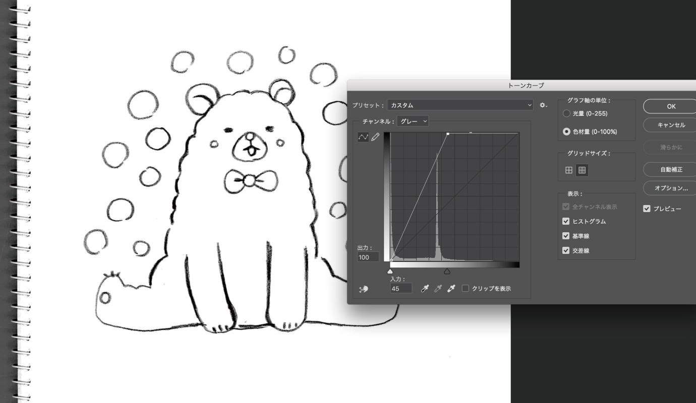 トレース illustrator Adobeのイラストレーターで「画像トレース」を使う